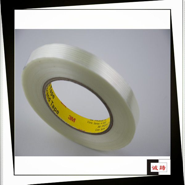 Industrial 3M Fiberglass Insulation Tape For Window Frame