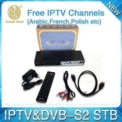 New mag 250 mag 254 iptv box with ARABIC indian iptv channel