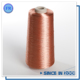Wholesale high quality dyed viscose rayon filament yarn 300D/1