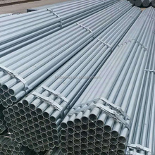 scaffolding steel pipe / tube , 48mm and 60mm pipes , black , hot dip galvanized pipe
