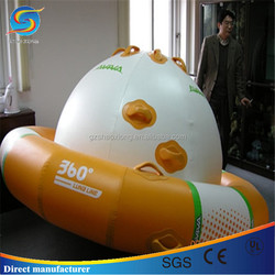 Inflatable Rocking Saturn/Inflatable Ufo/Crazy Inflatable Water Toys
