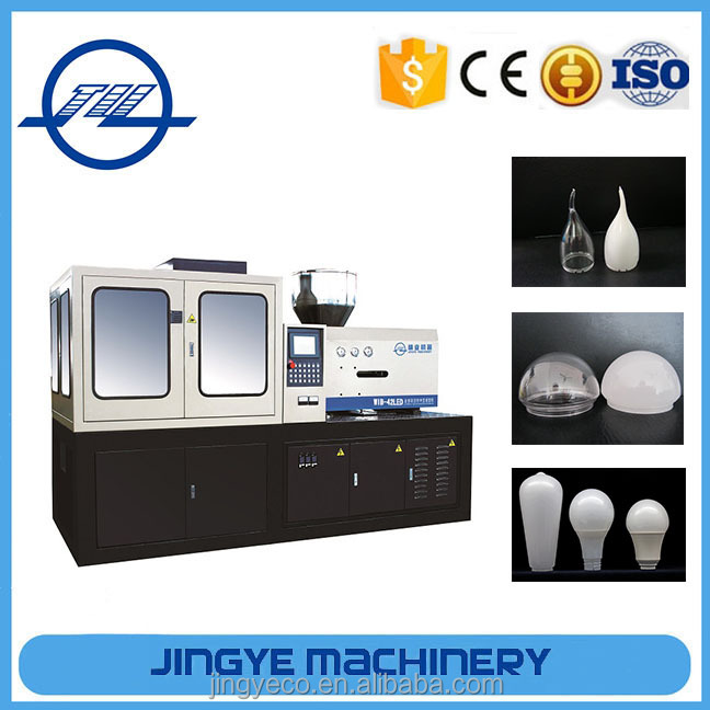 PC led light bulb cover injection blowing machine