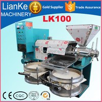 LK100 low price oil press machine/walnut screw oil press/palm kernel oil press machine