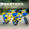 Factory Direct Selling 12 14 16 Bicycle Best Quality / Price Children Bike Aluminum Alloy /Yimei Kids Bike Chopper For Sale