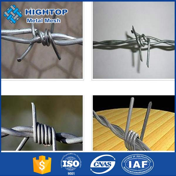 hot dipped galvanized razor barbed wire/barbed wire roller/concertina barbed wire