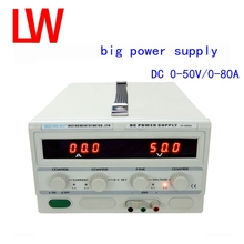 Dc power supply 0-50V /0-80A High frequency switching bridge plating rectifier