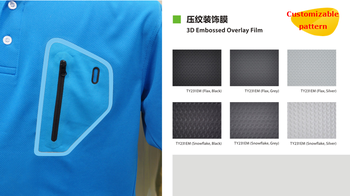 EMBOSSED/REFLECTIVE/STRENTCH/IRIDESCENT/PHOTOCHROMIC/THERMOCHROMIC/PRINTED/3D EMBOSSED/FLUORESCENT/LUMINOUS OVERLAY FILM