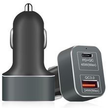 45W PD type-c USB car charger for laptop Macbook, mobile phone