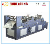 PRY408 Automatic envelope folding and pasting machine