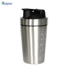 500 ml metal shaker bottle with storage cups for protein shakes