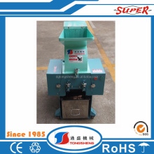 Low price single shaft small mini home plastic shredder for sale