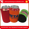 Single neoprene beer bottle cooler