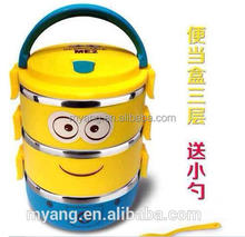 Despicable Me thermal insulation lunch box /stackable stainless steel insulated vacuum lunch box