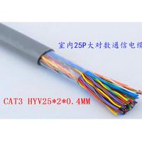 cat 3 indoor 25 pair cable telephone