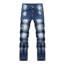 Wholesale custom high quanlity urban wear jeans denim men super skinny ripped jeans