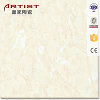 foshan china polished ceramic tiles/foshan porcelain/porcellanato tiles 50x50cm for interior wall panels