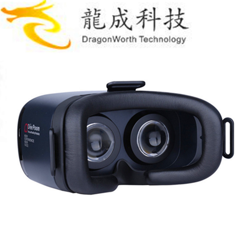 2017 Hot selling Deepoon E2 All-in-One VR Headset z4 android tv box with best quality and low price Virtual Reality Box