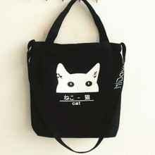 hot sell plain loveliness pet canvas vintage messenger bag