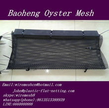 HDPE OYSTER MESH,HDPE OYSTER MESH BAG