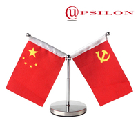 Decorative nice knitted car flags with metal pole