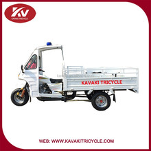 2015 Guangzhou high quality cheap price heavy loading three wheel ambulance made in china for sale
