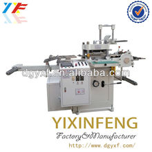 2013 China 2014 most advanced technology die cutting machine Which Is adoptting advanced technology use in protective film
