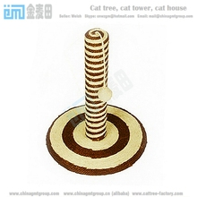GMT 8149 tree cat tower whisker city cat furniture tree condos for sale