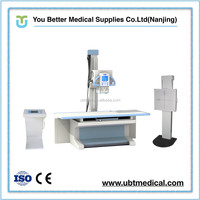Radiographic device digital high frequency x-ray equipment x ray machine price