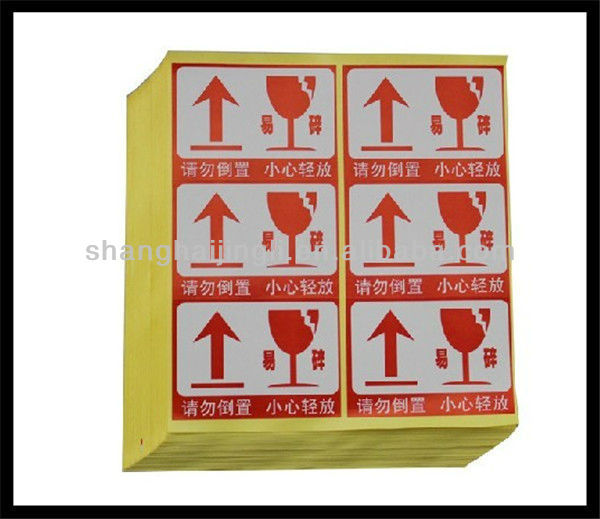 Custom security paper sticker for fragile products