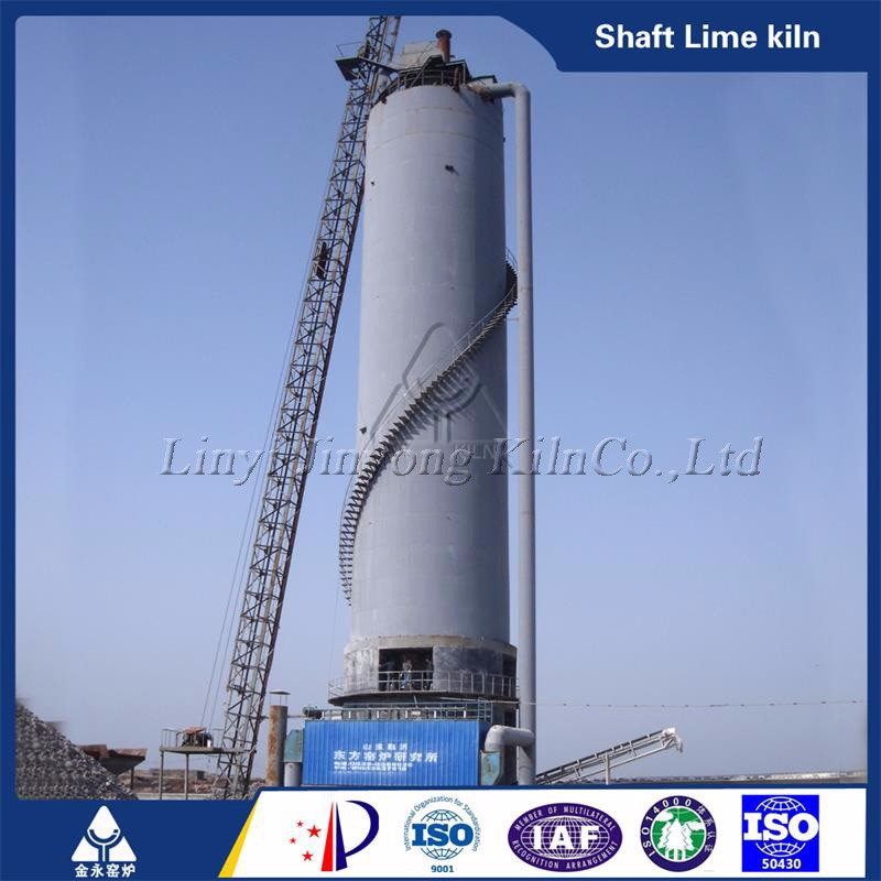 Best Selling Active limestone Kiln VSK supplier
