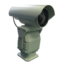 Infrared thermal long distance surveillance camera