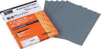 Long-lasting and Cost-effective polishing abrasive , TRUSCO waterproof silicon carbide abrasive paper at reasonable prices