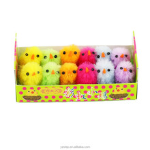 Cute Easter Chicken Toys Nice Easter Gifts