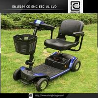 heavy duty folding BRI-S07 small electric utility vehicles