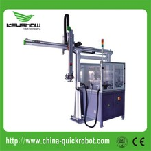 industrial robot arm for Machine Tool CNC of QFB-CX-001 series