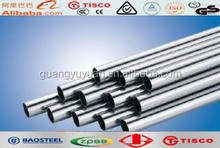 seamless stainless steel pipe 201
