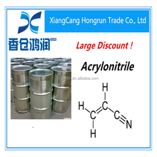 Large Discount Good Good Quality Factory sales industrial Acrylonitrile