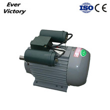 Electric Water Pump Motor Single Phase AC Motor
