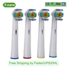 Free shipping by DHL/UPS/Fedex replaceable head toothbrush 3D white EB18A