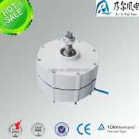 24v 600w dc low rpm pmg permanent magnet generator with controller