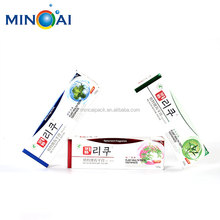 Direct factory supply color Custom Toothpaste Packaging Box