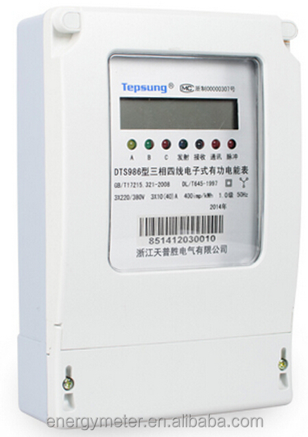 Infrared RS485 Three Phase Electronic Active Kwh Meter