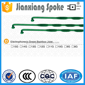 Super quality best price Electrophoresis Green Bamboo Joint 8g 9g 10g 11g 12g 13g 14g bicycle spoke and nipple motorcycle wheel
