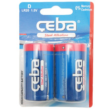 CEBA alkaline electric recipes 1.5v aaa lr20 d alkaline batteries 4 pack