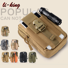 Tactical Bag military running waist Universal Running Belt Pouch Wallet Mobile Cell Phone Case Cover Bag