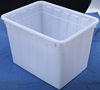 Hard plastic collapsible water holding container white aquarium tank