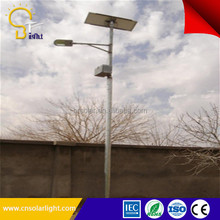 High Lumen solar street light yingli