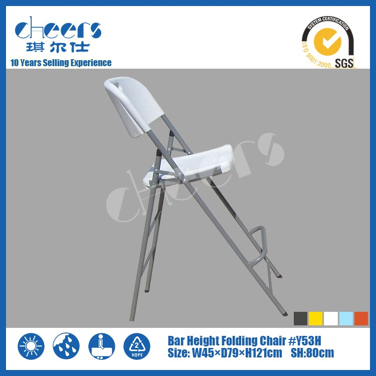 Cheap Bistro Chairs With Folding Leg wholesale White Plastic Bistro ChairBuy Poly Folding Chair with Cheap Wholesale Price from Trusted  . Plastic Bistro Chairs Wholesale. Home Design Ideas