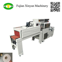 Automatic small bobbin paper plastic film shrink packing machinery