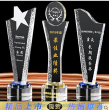 JB-092 luxury new arrive crystal trophy plaque for custom logo award souvienir gifts glass crystal